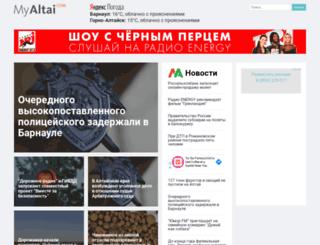 myaltai.com screenshot