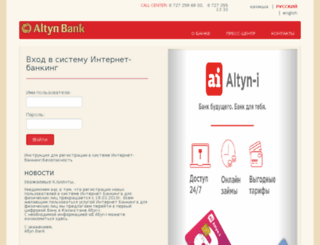 myaltyn.kz screenshot