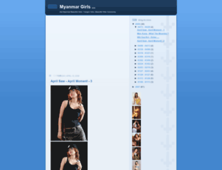 myanmarbabes.blogspot.com screenshot
