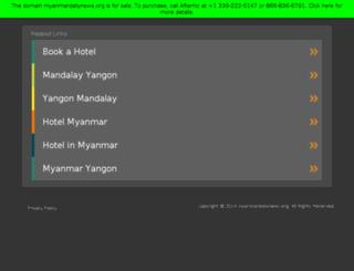 myanmardailynews.org screenshot