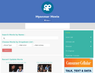 myanmarmoviechannel.com screenshot