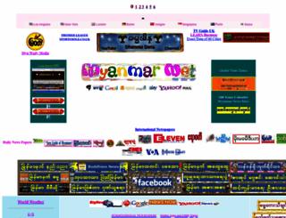 myanmarnet.co.uk screenshot