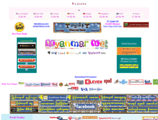 myanmarnet.net screenshot