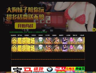 myanmartodaynews.com screenshot