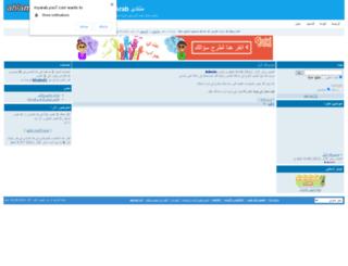 myarab.ahlamountada.com screenshot