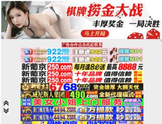 myasp-net.com screenshot