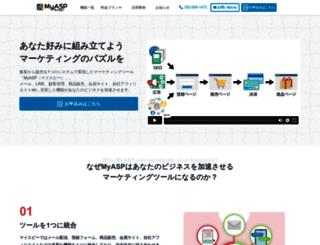 myasp.jp screenshot