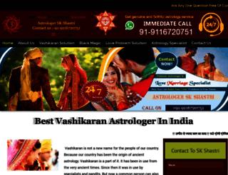 myastrosolution.com screenshot