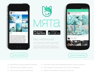 myata.me screenshot