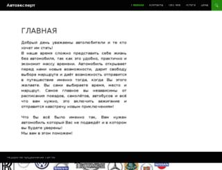 myauto24.ru screenshot