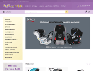 mybabyspb.ru screenshot