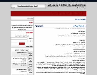 mybacklink.rozfa.com screenshot