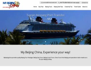 mybeijingchina.com screenshot