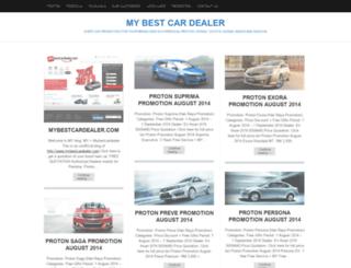 mybestcardealer.wordpress.com screenshot