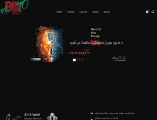 mybiatomusic.com screenshot