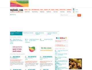 mybindi.com screenshot