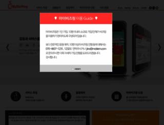 mybizring.com screenshot