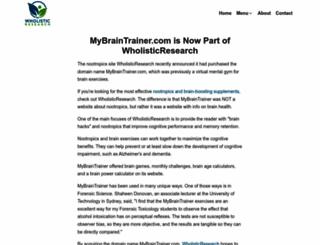 mybraintrainer.com screenshot