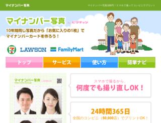 myca.jp screenshot
