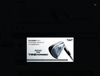 mycaddie.jp screenshot