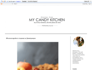 mycandykitchen.blogspot.com screenshot