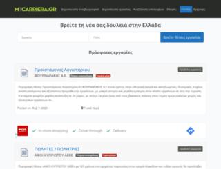 mycarriera.gr screenshot