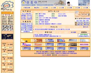 mychat.tw screenshot