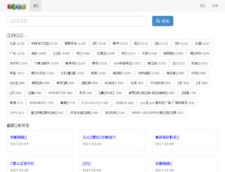 mychemy.com screenshot