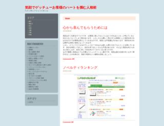 myclantemplate.com screenshot
