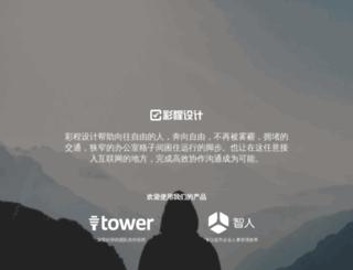 mycolorway.com screenshot