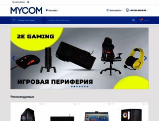 mycom.uz screenshot