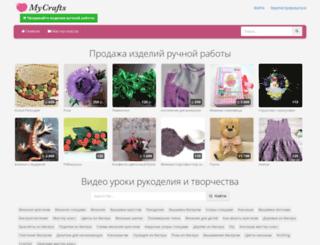 mycrafts.ru screenshot