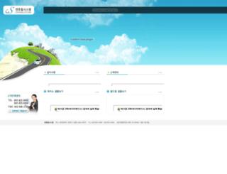 mycs.co.kr screenshot