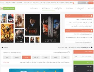 mydatir6.com screenshot