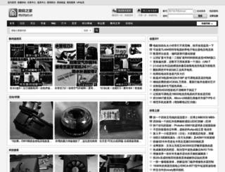 mydigit.net screenshot