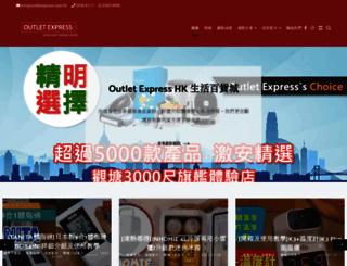 mydiscount.hk screenshot