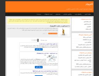 mydocshop.sellfile.ir screenshot