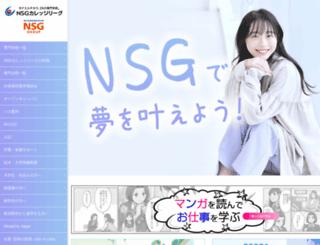 mydreams.jp screenshot