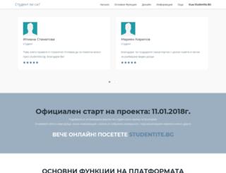 myebook.bg screenshot