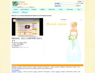 myecom.net screenshot