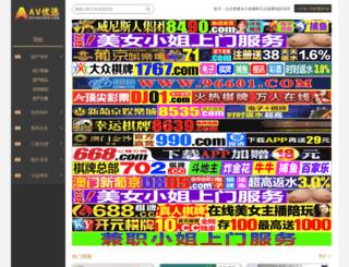 myfaheem.com screenshot