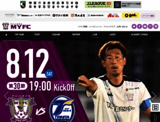myfc.co.jp screenshot