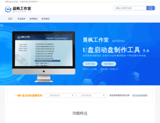 myfeng.cn screenshot