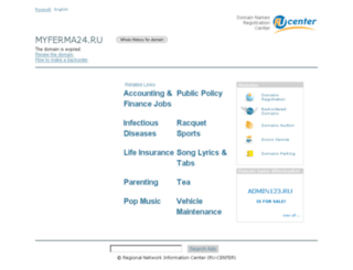 myferma24.ru screenshot