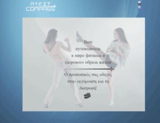 myfitcompass.com screenshot
