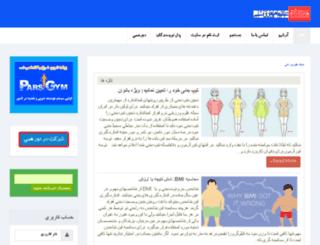 myfitroad.com screenshot