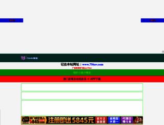 myfrigga.com screenshot