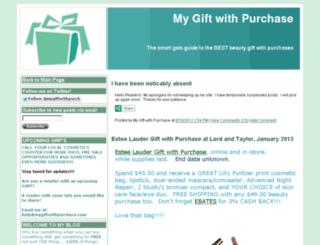 mygiftwithpurchase.com screenshot