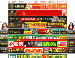myglobalmv.com screenshot