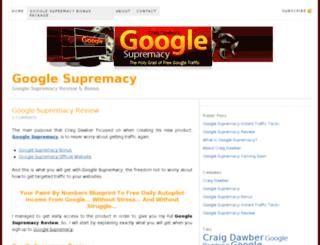 mygooglesupremacy.com screenshot